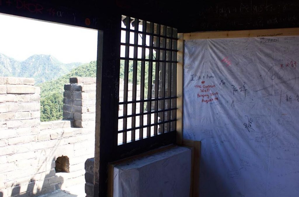 Trailer Park Boys reference at the Great Wall of China